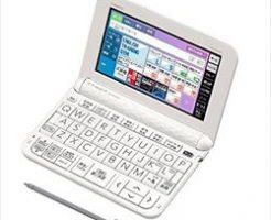 XD-Z4800