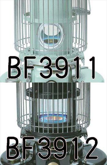 BF3911とBF3912の窓の形