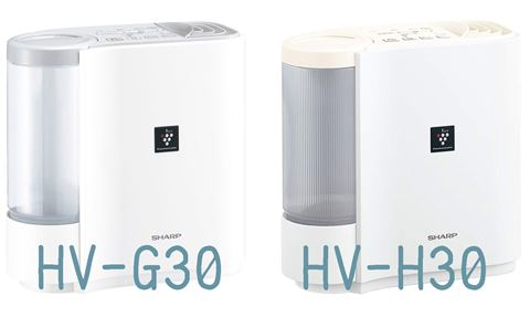 HV-H30とHV-G30の比較