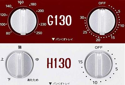 KAM-H130とKAM-G130のタイマー
