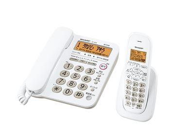 シャープ 電話機 JD-G32CL