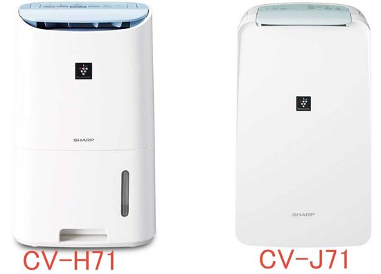 CV-H71とCV-J71の比較