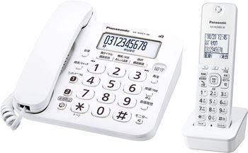 パナソニック 電話機 VE-GZ21DL