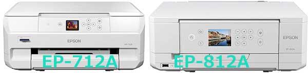 エプソン EP-712AとEP-812A