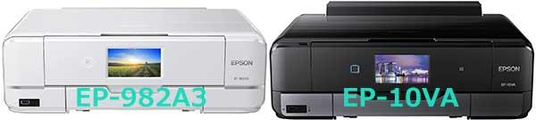 エプソン EP-982A3とEP-10VA