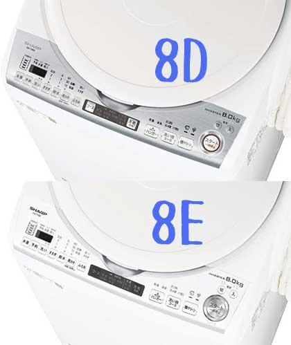 ES-TX8DとES-TX8Eの操作パネル